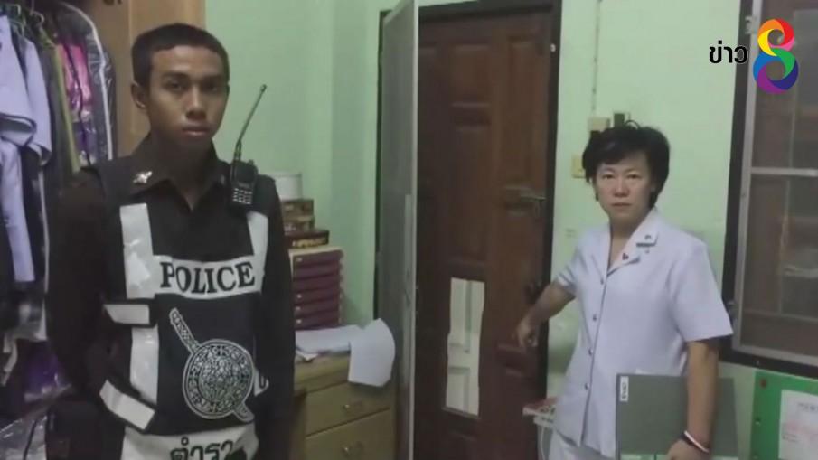คนร้ายงัดบ้านพยาบาลฉกเงินหนีหายกว่า 5หมื่นบาท