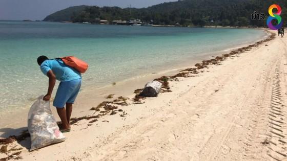 """พบ""""แพขยะลอยเกลื่อน""""ชายหาดเกาะทะลุ  แหล่งดำน้ำดูปะการัง..."""