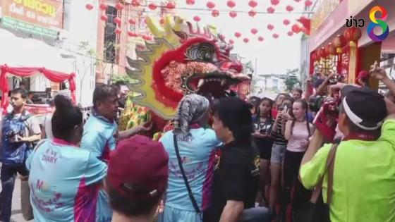 ชาวไทยเชื้อสายจีนร่วมงานตรุษจีนเยาวราชวันสุดท้ายคึกคัก...