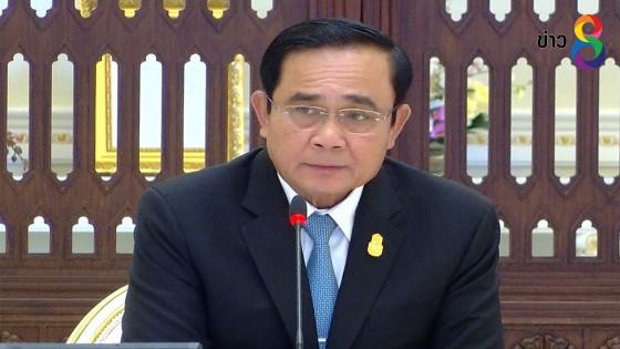 นายกฯปลื้มไทยอันดับ 1 ประเทศมีความสุขมากสุดในโลก 4 ปีซ้อน