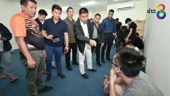 ตำรวจบุกมาเลเซียทลายแก๊งคอลเซ็นเตอร์ ช่วย 11 คนไทย