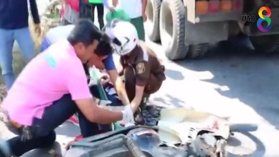 รถบรรทุกอ้อยทับชายวัย 74 ปี เจ็บสาหัส