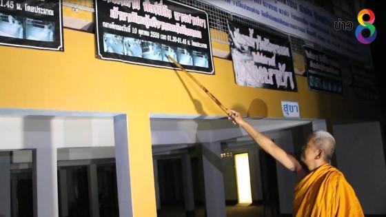 เจ้าอาวาสวัดดังราชบุรี ร้องถูกโจรขโมยเงินในตู้บริจาค 10 ใบ สูญเงิน 5 หมื่น