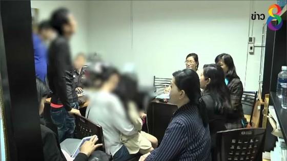 พ่อแม่ชาวเกาหลีร้องตามคดี หลังลูกสาว 7 ขวบ ถูก รปภ.ทำอนาจาร