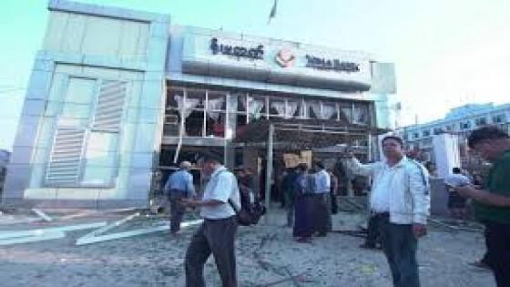 ระเบิดธนาคารในเมียนมา พนักงานเสียชีวิต 2 คน และมีผู้บาดเจ็บ 22...