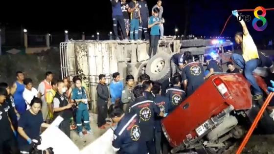 เศร้า!รถพ่วงท้ายหลุดทับกระบะ พ่อ แม่ ลูก ตายยกครัว 4 ศพ...