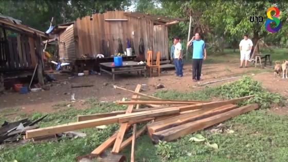 พายุถล่ม อ.วังเหนือ บ้านพังเสียหายหลายหลัง