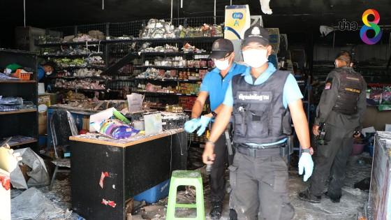 พบใช้ระเบิดชนิดใหม่!! ใช้ก่อเหตุในห้างดังกลางเมืองนราธิวาส