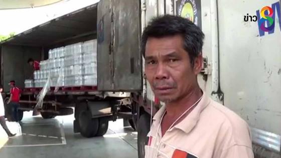 โจรฉกทรัพย์รถพ่วงจอดข้างทางสายพาสเลี่ยงเมืองชลบุรีครั้ง8 ในรอบเดือน