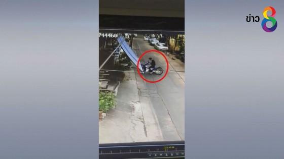 ชายขโมยรถจักรยานยนต์ จอดห่างโรงพักแค่ 100 เมตร