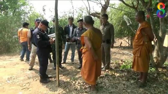เจ้าหน้าที่เข้าตรวจสอบสถานปฎิบัติธรรม บนเขาใน จ.สุโขทัย คาดเป็นพื้นที่ป่าสงวน