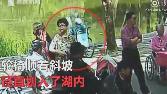ผู้ดูแลผู้สูงอายุชะล่าใจปล่อยรถเข็นหญิงจีน 90 ปี ไถลตกบ่อน้ำ