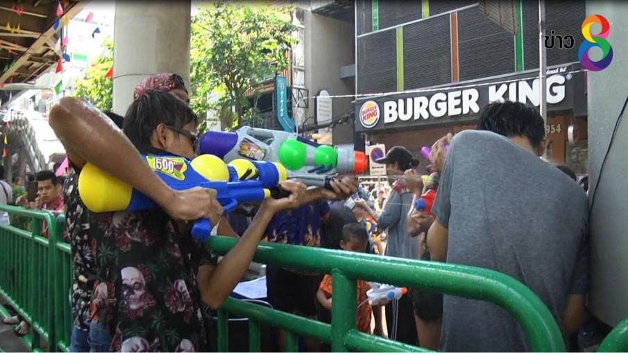 บรรยากาศสาดน้ำสงกรานต์ทั่วไทยวันที่ 2
