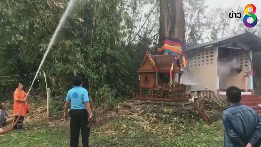 พายุลูกเห็บถล่ม 3 อำเภอ บ้านพัง 100 หลัง มีฟ้าผ่าต้นไม้ไฟลุกท่วม