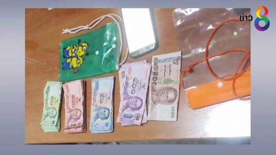 ตำรวจท่องเที่ยวจับแก๊งกรีดกระเป๋านักท่องเที่ยวฉกมือถือ 25 เครื่อง