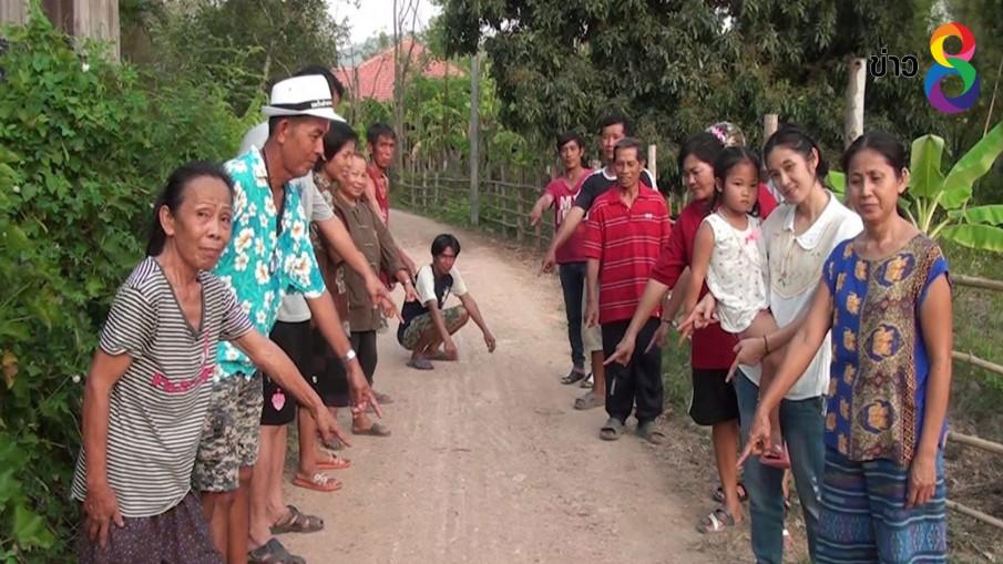 ชาวบ้านทุ่งห้วย วอนผู้ว่าฯขอถนนลาดยางเข้าหมู่บ้าน หลังเดือดร้อนนานหลายปี