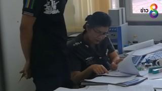 นักเรียน ม.5 ถูกเจ้าของหอพักใช้เครื่องช็อตไฟฟ้าช็อต...