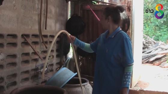 ชาวบ้านชุมชนสามเหลี่ยม เดือนร้อนน้ำไม่ไหลนานหลายวัน