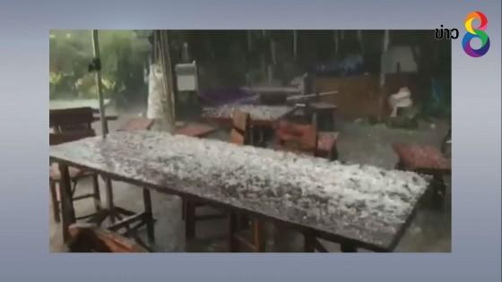 พายุลูกเห็บตกหนักบนดอยอินทนนท์ - ดอยเต่า