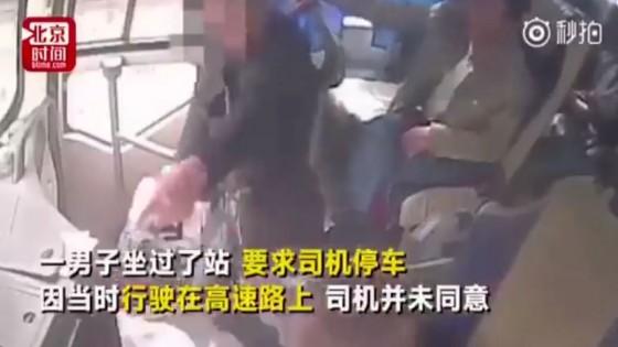 ชายจีนแย่งพวงมาลัยคนขับรถเมล์หวิดเสียหลักกลางทางด่วน ผู้โดยสารไม่พอใจกระโดดถีบสกัด (คลิป)