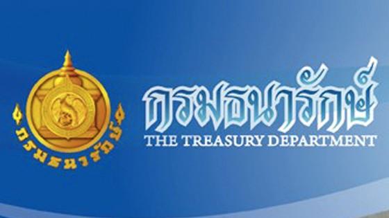 """""""ธนารักษ์"""" เตรียมนำที่ราชพัสดุ 10 แปลง ลุยสร้างบ้านคนไทยประชารัฐ..."""