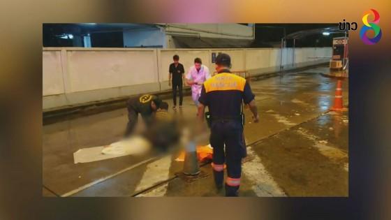 หญิงสาวพลัดตกจากอาคารจอดรถไฟฟ้าใต้ดินสถานีลาดพร้าวเสียชีวิต...