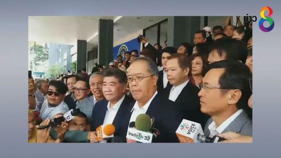 8 แกนนำเพื่อไทยรับทราบข้อหาขัดคำสั่งคสช. หลังแถลงวิจารณ์ผลงาน 4...