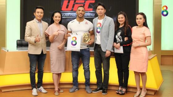 """การมาเยือนเมืองไทยครั้งแรกของนักสู้มวยกรง-UFC """"เควิน ลี"""""""