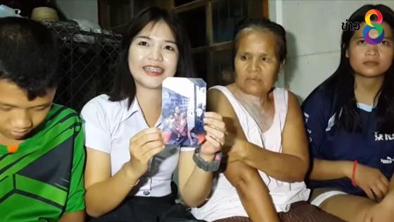 สาว 16 ใช้เฟซบุ๊กตามหาจนพบพ่อ  หลังไม่ได้เจอกัน 15 ปี