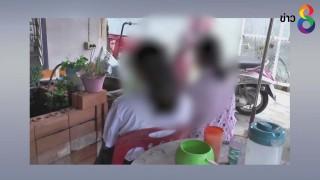 หญิงอายุ 16 ปีถูกเพื่อนบ้านบุกข่มขืนในห้องน้ำบ้านพัก...