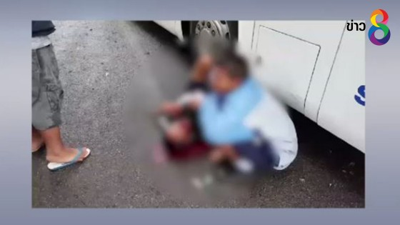 รถบัสเฉี่ยวชนรถจักรยานยนต์นักเรียนล้มเจ็บสาหัส แล้วขับหนี