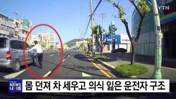 ชายวิ่งตามช่วยหยุดรถคนขับหมดสติจนเกิดอุบัติเหตุ