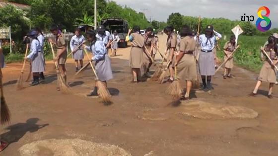 ชาวบ้าน-นักเรียนรวมตัวซ่อมแซมถนน หลังเป็นหลุมเป็นบ่อมานานหลายปี...