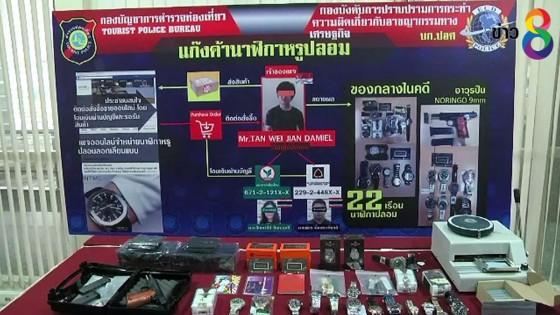 รวบผู้ต้องหาชาวสิงคโปร์จำหน่ายนาฬิกาหรูปลอมผ่านเว็บไซต์...
