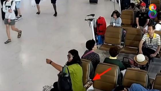 รวบโจรแสบ ขโมยกระเป๋าเงินชาวเนปาล ในสนามบินสุวรรณภูมิ