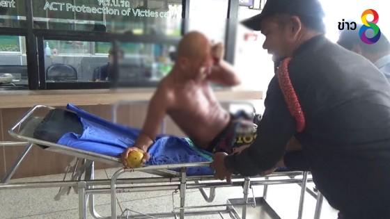 แตกตื่น!! ชายสติไม่ดีเลือดท่วมไปโรงพยาบาล พบเดินชนกันสาด