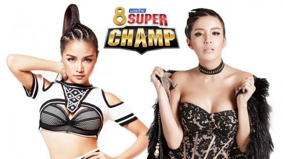 """เวทีมวยระเบิด """"ใบเตย"""" ปะทะ """"กระแต"""" จัดชุดใหญ่เปิดตัว """"8 มวยไทย Super Champ"""""""
