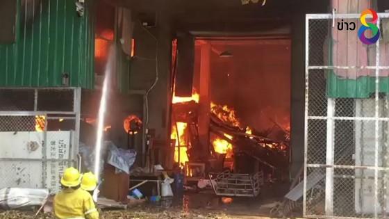 ไฟไหม้โกดังไม้ผลิตเฟอนิเจอร์กลางเมืองภูเก็ต อยู่ระหว่างตรวจสอบสาเหตุ