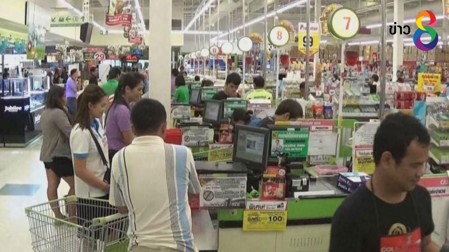 พาณิชย์เบรกไม่ให้ผู้ผลิตสินค้าลดขนาดบรรจุ ขายราคาเดิม