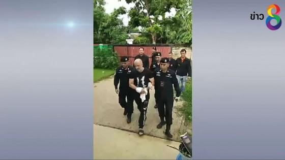 ตำรวจปราบปรามยาเสพติด ตามจับนักค้ายาชาวสเปน