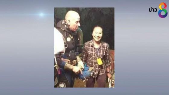 นักดำน้ำช่วยถ้ำหลวงพบรักพยาบาลสาวชาวเชียงราย...