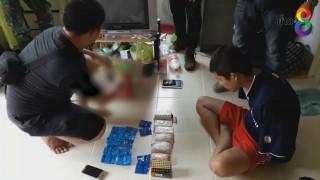 บุกจับช่างตกแต่งรถยนต์ซุกยาบ้าในห้องนอน 13,000 เม็ด