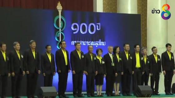 นายกรัฐมนตรี เปิดประชุมวิชาการ 100 ปีการสาธารณสุขไทย