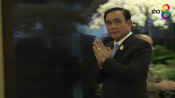 นายกรัฐมนตรีเดินทางเยือนภูฏาน เพื่อกระชับความสัมพันธ์