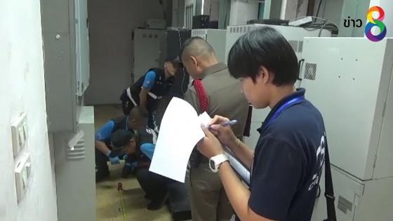 ตำรวจขอหมายจับ 2 นักท่องเที่ยวเซอร์เบีย ขนแก๊สตัดตู้เอทีเอ็ม
