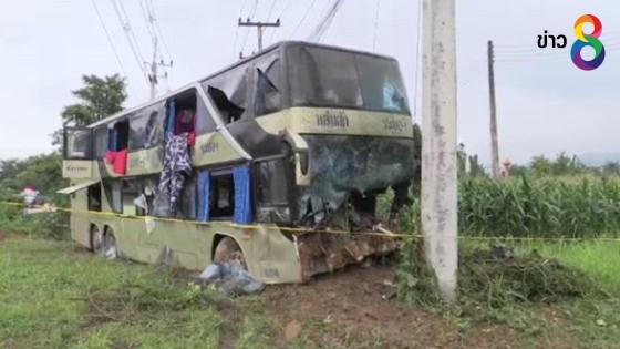 รถทัวร์หล่มสัก-ระยองหักหลบม้าพุ่งตกถนนเสียชีวิต 1 เจ็บ 26
