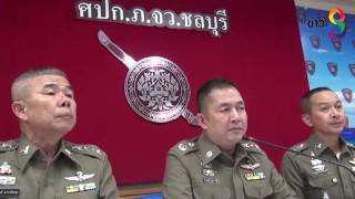 ผู้การฯ ชลบุรี แจงคุมชายในคลิปแย่งลูก...