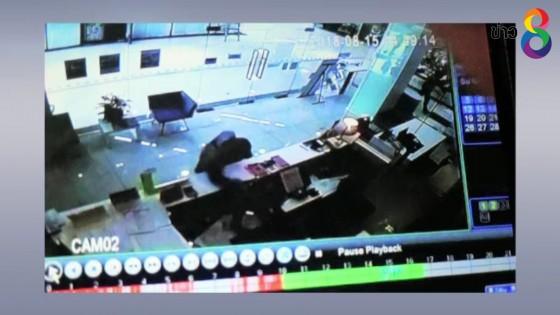 ตำรวจเร่งล่าโจรบุกเดี่ยวจี้ชิงเงินธนาคาร ในห้างสรรพสินค้าย่านพระราม...
