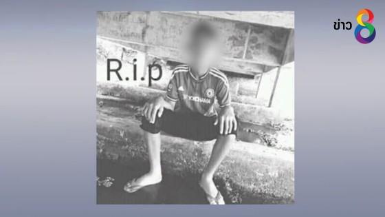 ญาติร้องหลานวัย 14 ถูกเด็กชายวัย 13 ปี ใช้มีดสปาต้าฟันหัวดับ