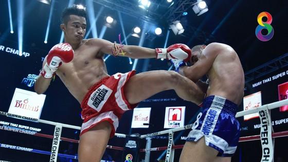 ผลการแข่งขัน ช่อง8 มวยไทย Super Champ ประจำวันอาทิตย์ที่ 19 สิงหาคม...